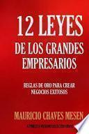 12 Leyes de Los Grandes Empresarios