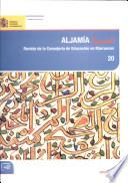 Aljamia