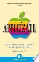 Appleizate / Appleize