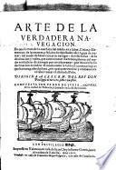 Arte de la verdadera navegacion (etc.)