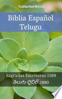 Biblia Español Telugu