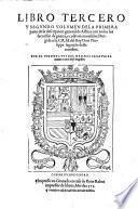 Descripcion general de Affrica con todos los successos de guerras que a avido entre los infieles y el pueblo christiano ... hasta el ano de 1561