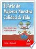 EL ARTE DE MEJORAR NUESTRA CALIDAD DE VIDA