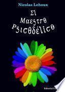 El Maestro Psicodélico