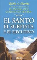 El Santo, el surfista y el ejecutivo