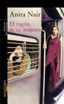 El vagón de las mujeres