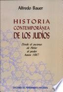 Historia contemporánea de los judíos