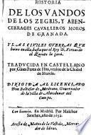 Historia de los Vandos de los Zegries (etc.) Trad. en Castellano