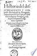 Historia del descubrimiento y conquista dela India por los portugueses ...