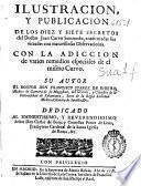 Ilustracion y publicacion de los diez y siete secretos del Doctor Juan Curvo Semmedo