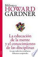 La educación de la mente y el conocimiento de las disciplinas : lo que todos los estudiantes deberían comprender
