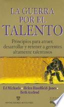 La guerra por el talento