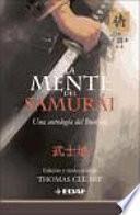 La mente del samurái