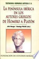 La Península Ibérica en los autores griegos