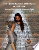 ¡Las Sagradas Escrituras fueron escritas para el Mesías, No para nosotros!