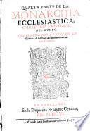 Los treynta libros de la monarchia ecclesiastica, o historia universal del mundo