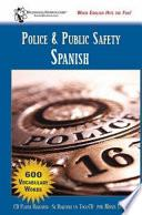 Police and Public Safety Spanish